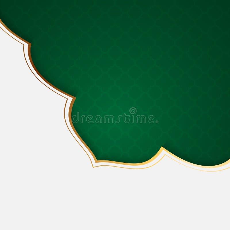 Abstracte Marokkaanse textuur Kan het voor het drukken geschikte overzicht, ambachten, en ander ontwerp worden gebruikt Achtergro stock illustratie