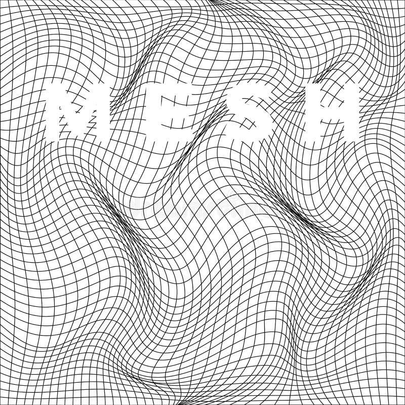 Abstracte misvorming van netto Golvende netwerkstructuur Vector illustratie die op witte achtergrond wordt geïsoleerdd royalty-vrije illustratie