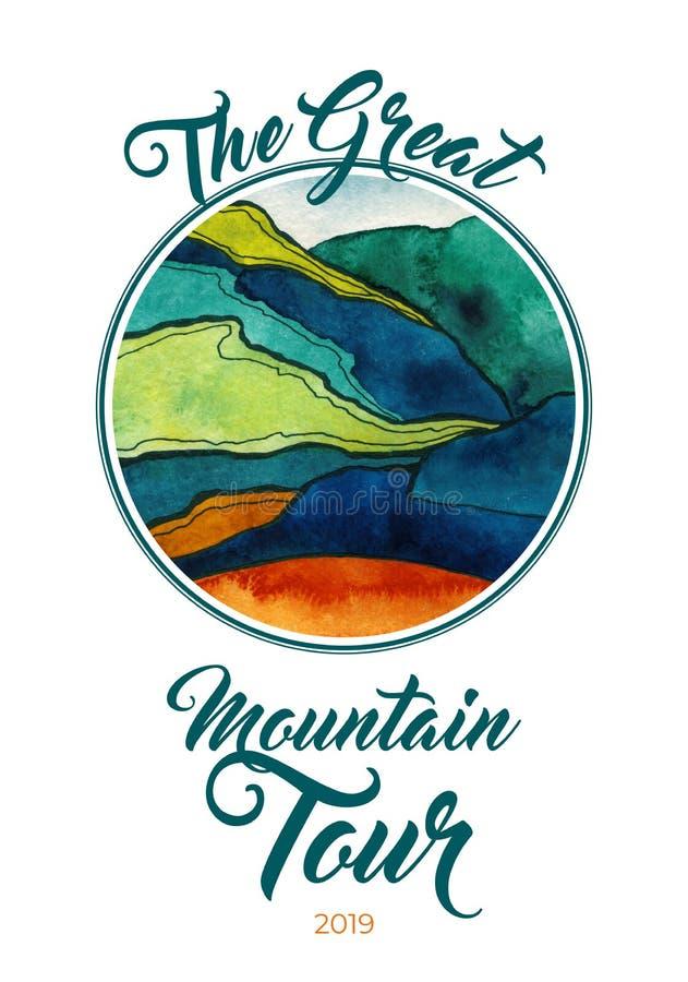 Abstrakcjonistycznej akwareli wektoru halny krajobraz Akwareli mountaineering sztuki podróżny ilustracyjny szablon Zielony błękit ilustracji