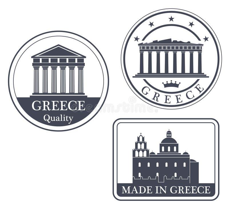 Abstrakcjonistyczny Ateny