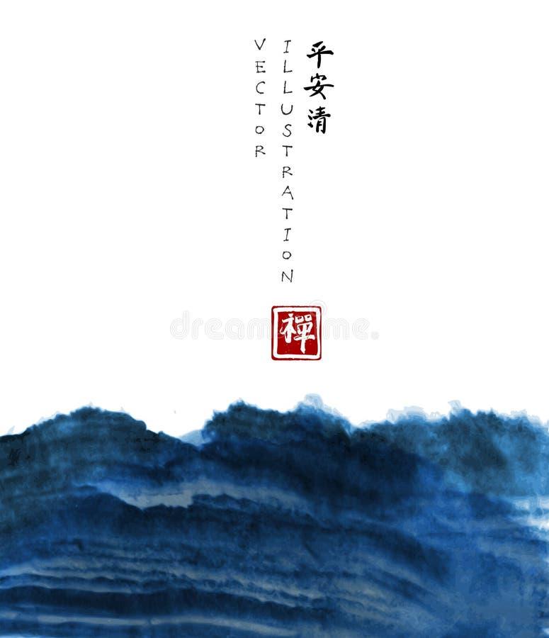 Abstrakcjonistyczny błękitnego atramentu obmycia obraz w Wschodnio-azjatycki stylu z miejscem dla twój teksta Zawiera hieroglify  ilustracji