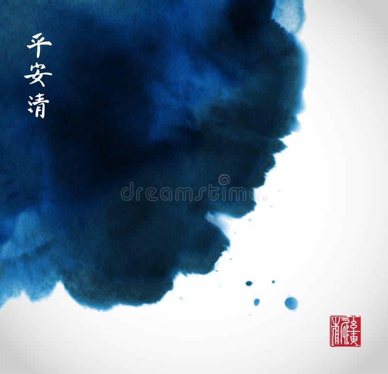 Abstrakcjonistyczny błękitnego atramentu obmycia obraz w Wschodnio-azjatycki stylu z miejscem dla twój teksta Zawiera hieroglify  royalty ilustracja