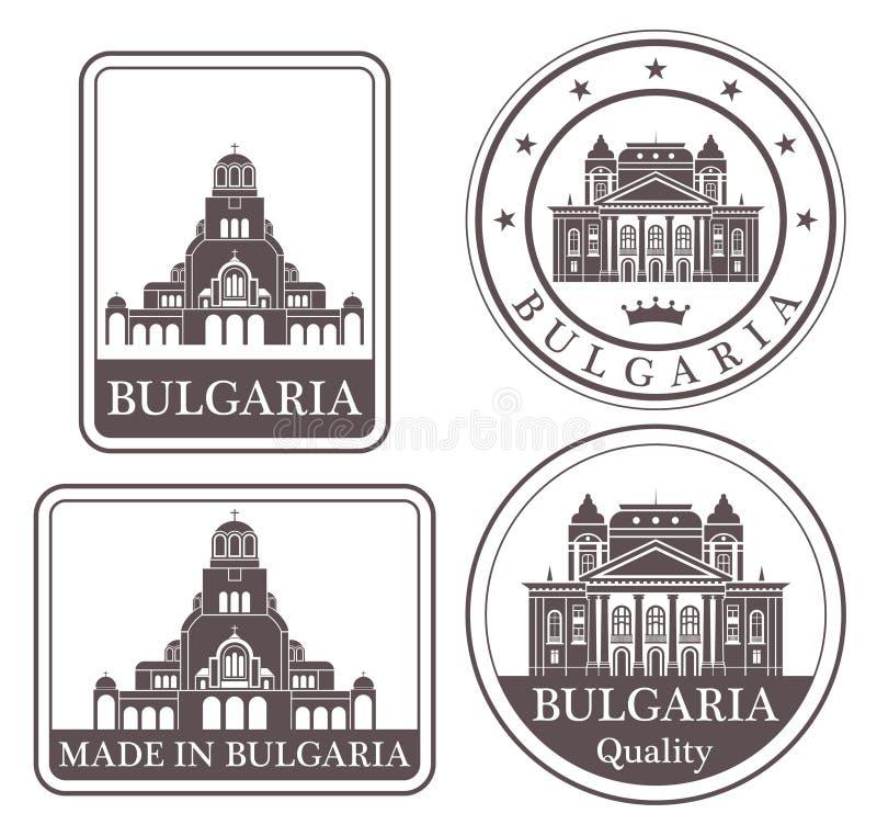 Abstrakcjonistyczny Bułgaria royalty ilustracja