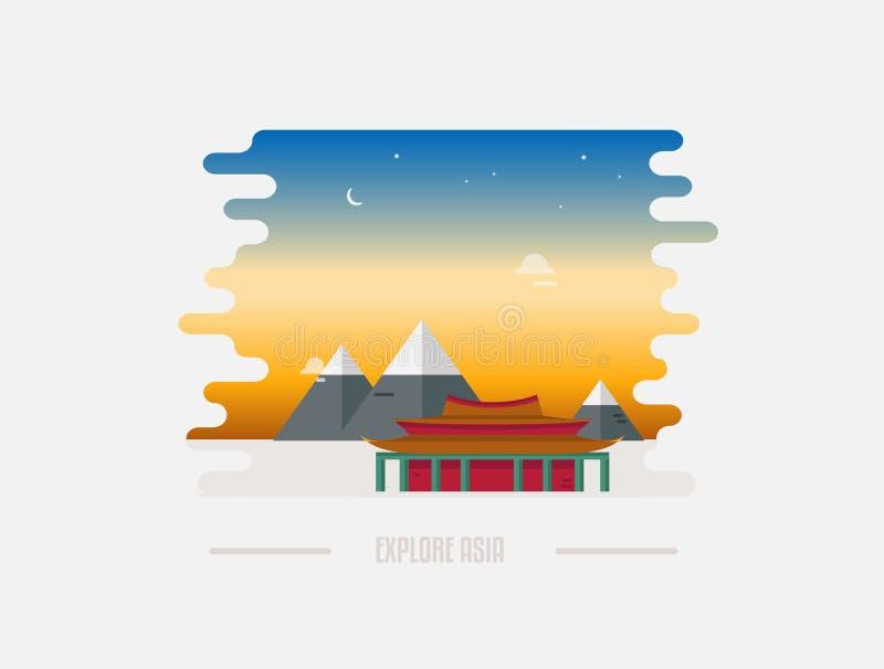 Abstrakcjonistyczny chińczyka krajobraz z pagodą i górą na tło wektoru ilustraci royalty ilustracja