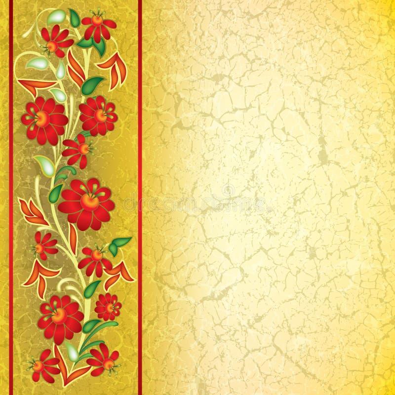 abstrakcjonistyczny czarny kwiecisty odosobniony ornament ilustracja wektor