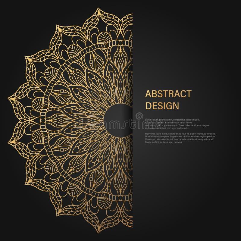 Abstrakcjonistyczny luksusowy tło, ornamentuje eleganckiego zaproszenia ślubną kartę, zaprasza, tło sztandaru okładkowa ilustracj ilustracja wektor