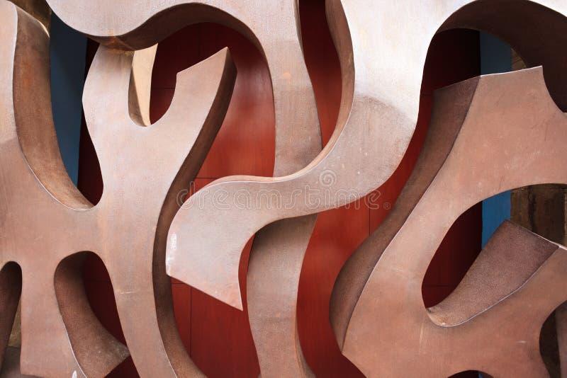 Abstrakcjonistyczny projekt metalu praca na ogrodzeniu zdjęcia royalty free