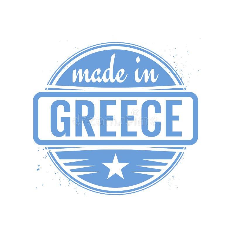 Abstrakcjonistyczny rocznika znaczek, foka z tekstem Robić w Grecja lub royalty ilustracja