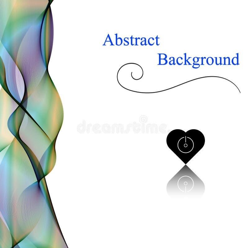 abstrakcyjny tło również zwrócić corel ilustracji wektora Vertical fala royalty ilustracja