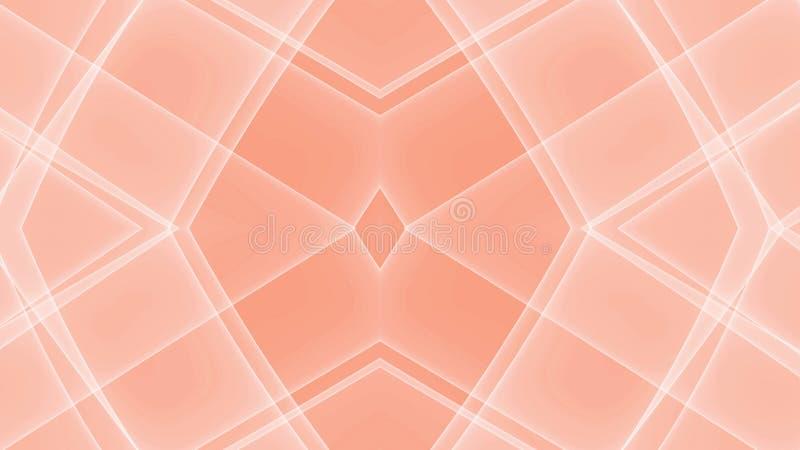 Abstrakt bakgrund med f?rgrika gl?dande geometriska former och linjer royaltyfri illustrationer