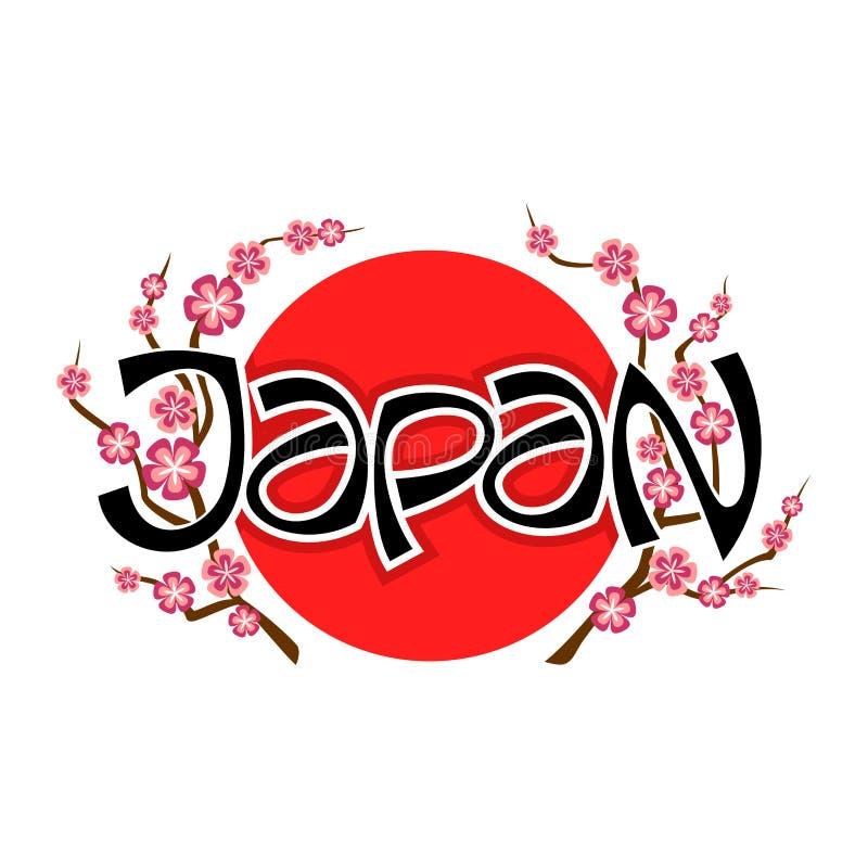 Abstrakt bild i Japan vektor illustrationer