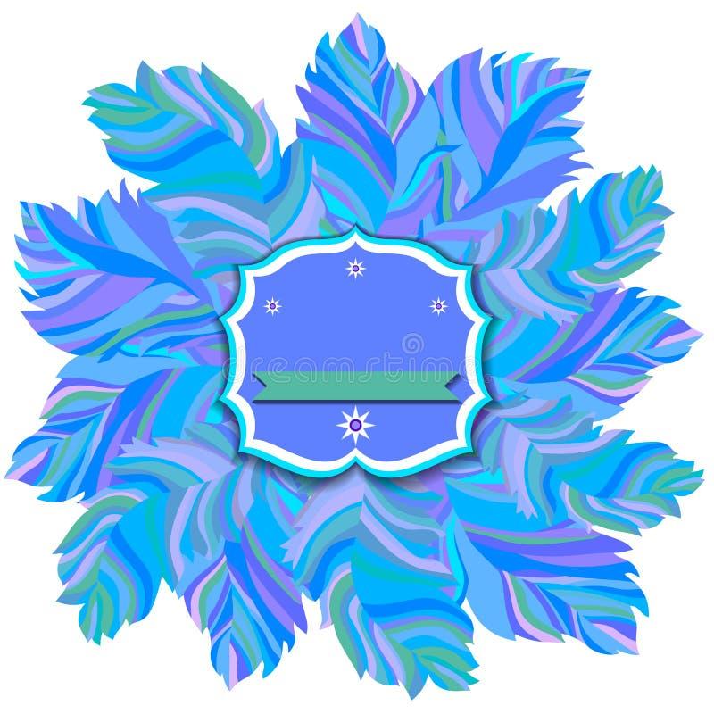 Abstrakt dekorativ radiell ram för vektor royaltyfri illustrationer