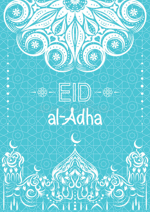 Abstrakt dekorował kartka z pozdrowieniami dla Muzułmańskiego festiwalu poświęcenie Ornamentacyjny deseniowy sylwetka meczet Lite royalty ilustracja