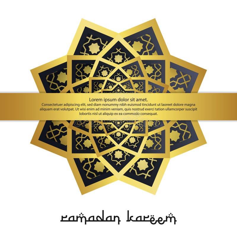 abstrakt design för beståndsdel för mandalaprydnadmodell med papperssnittstil för Ramadan Kareem den islamiska hälsningen inbjuda stock illustrationer