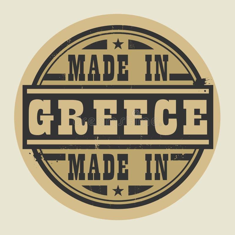 Abstrakt etykietka z tekstem Robić w Grecja lub znaczek ilustracja wektor