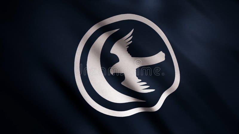 Abstrakt framkallande tyg av flaggan djur Teckning av den vita konturn av fågelflyget i cirkel på bakgrund av royaltyfri illustrationer