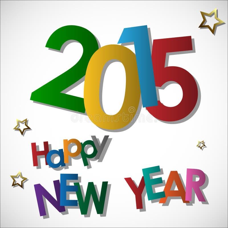 Abstrakt Szczęśliwy nowy rok 2015 ilustracji