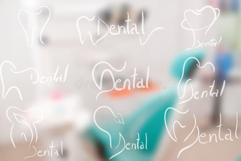 Abstrakt tand- illustration av tänder royaltyfri illustrationer