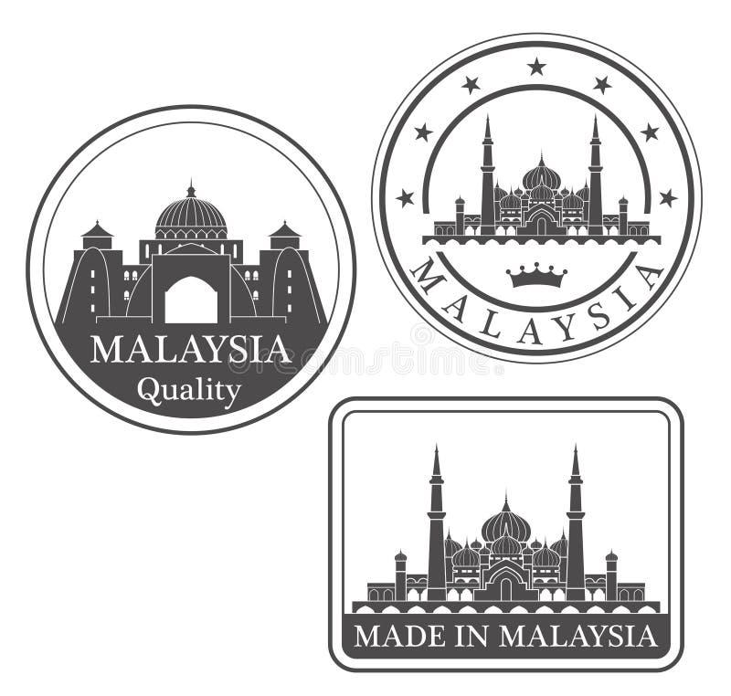 Abstrakta Kuala Lumpur royaltyfri illustrationer