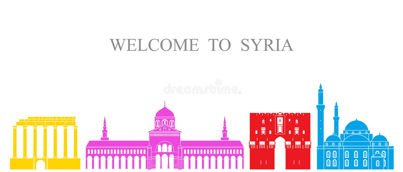 Abstrakte Architektur Lokalisierte Syrien-Architektur auf weißem Hintergrund lizenzfreie abbildung