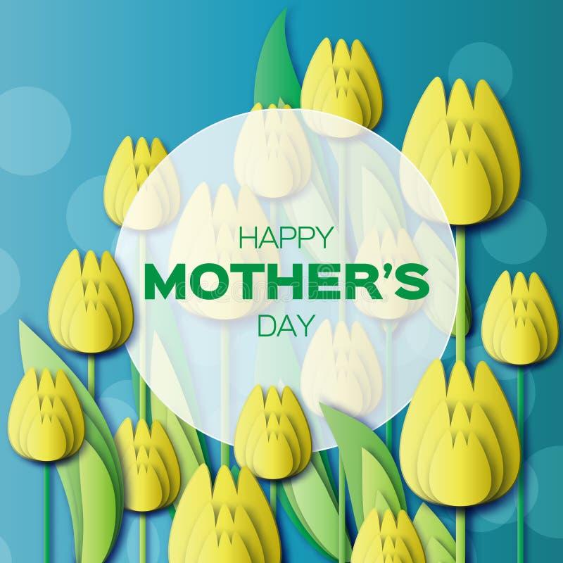 Abstrakte gelbe Blumengrußkarte - glücklicher Mutter-Tag - mit Bündel Frühlings-Tulpen lizenzfreie abbildung