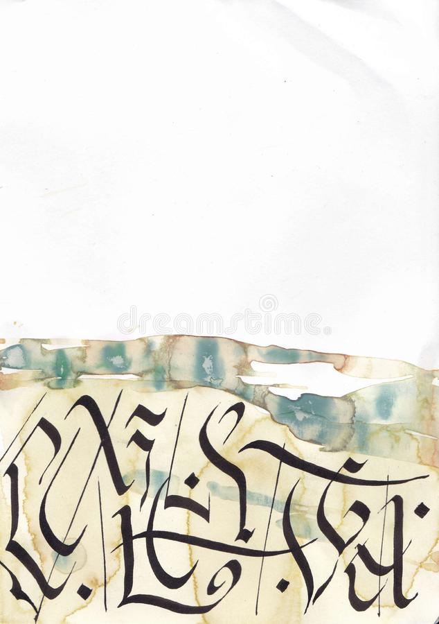 Abstrakte Kalligraphiearabeske und Aquarellhintergrundillustration stock abbildung