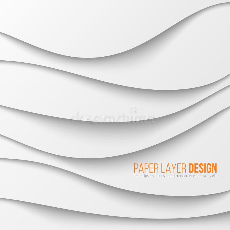 Abstrakte weiße wellenartig bewegte Papierschichten mit Schlagschatten lizenzfreie abbildung