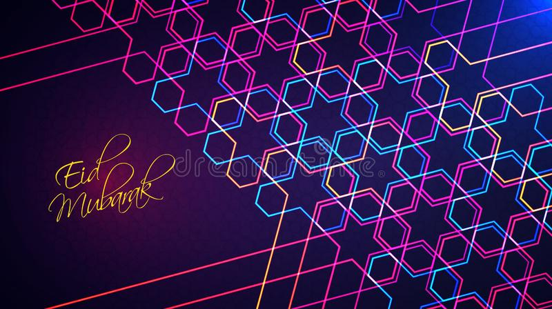 Abstrakter heller Hintergrund Eid Mubaraks mit gl?hendem geometrischem islamischem Neonmuster stock abbildung