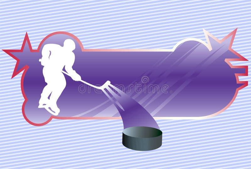 Abstrakter Hintergrund des Hockey. vektor abbildung