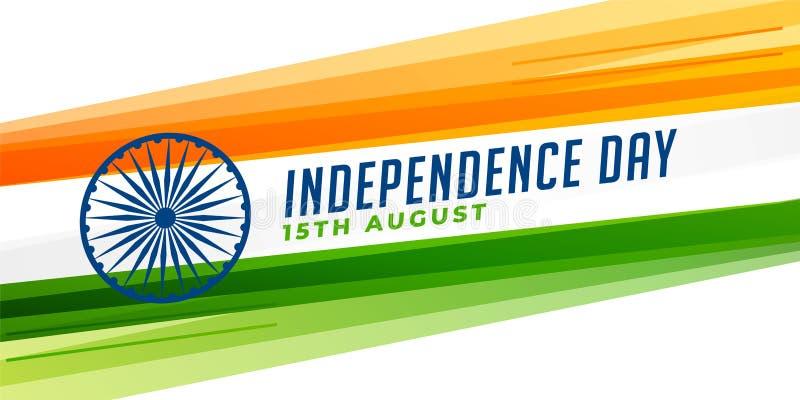 Abstrakter indischer Unabhängigkeitstaghintergrund in der Tri Farbe stock abbildung