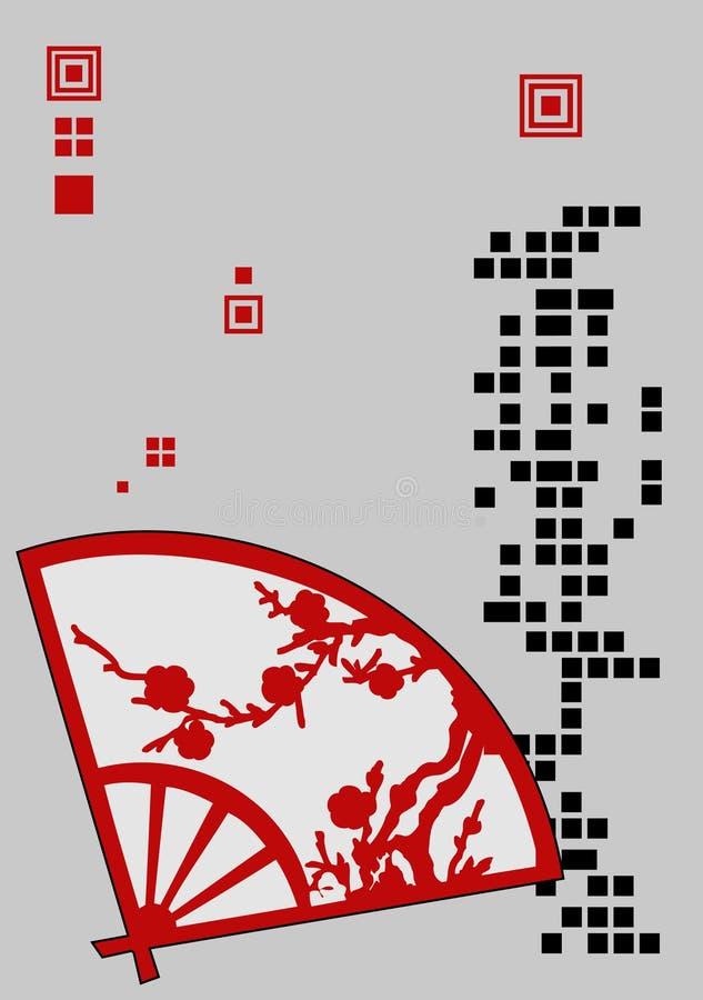 Abstrakter japanischer Hintergrund lizenzfreie abbildung
