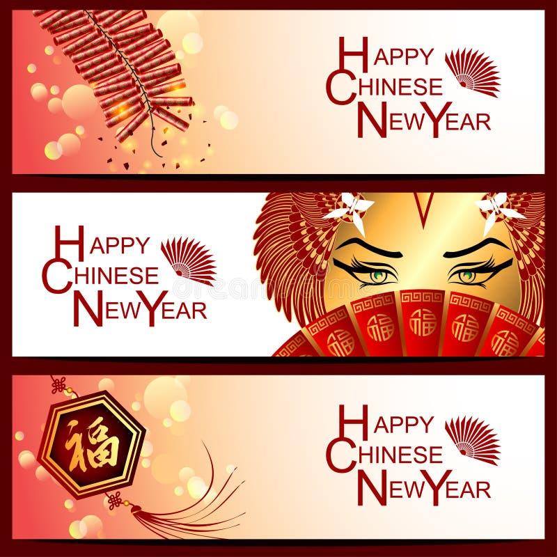 Abstraktes chinesisches neues Jahr Die Bedeutung sind glücklich und glücklich lizenzfreie abbildung