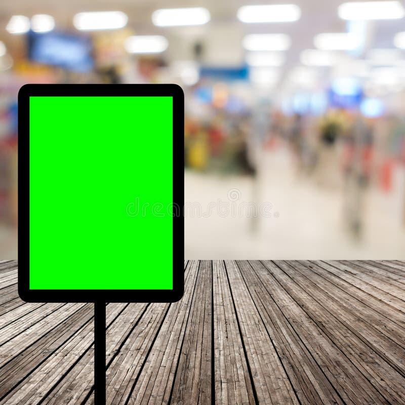 Blurred background : Supermarket royalty free stock images