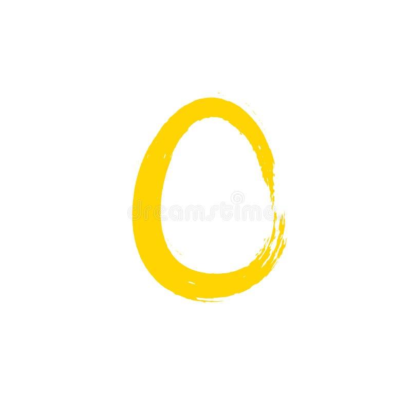 Abstrichfarbe der Beschaffenheit gelbe Farbauf weißem Hintergrund vektor abbildung