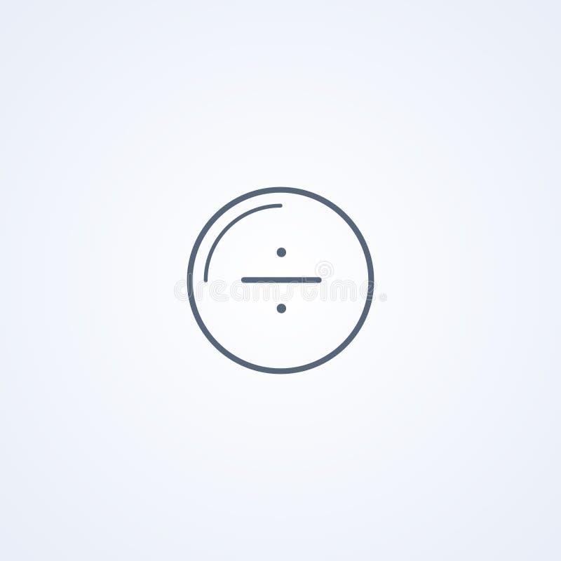 Abteilung, beste graue Linie Ikone des Vektors stock abbildung