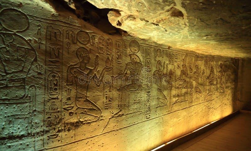 Abu świątynie Simbel obrazy royalty free