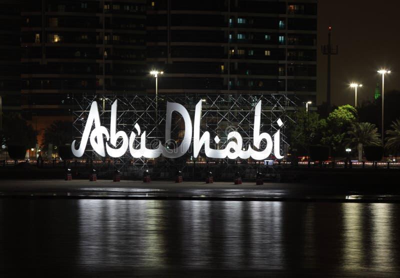 Abu Dhabi на ноче стоковая фотография rf