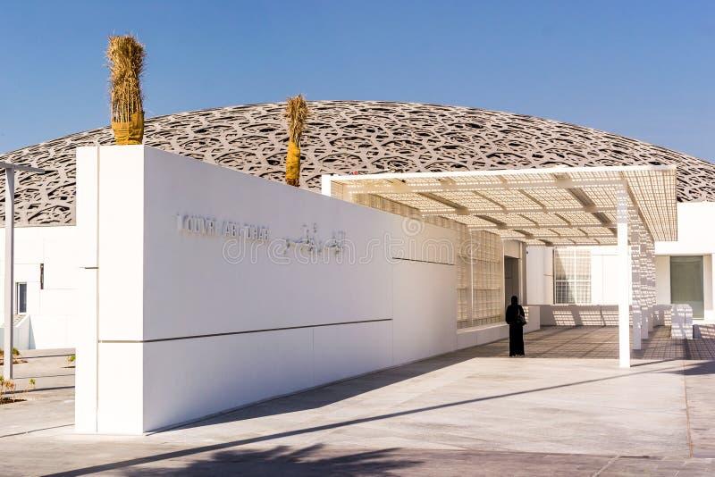 Abu Dhabi, CC$UAE 15 2017 Nov: Louvre muzeum w Abu Dhabi, UAE zdjęcie royalty free