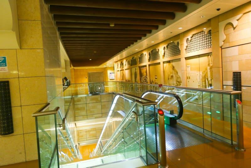 Abu Dhabi metro - Emirates. Abu Dhabi City - Capital of United Arab Emirates stock image