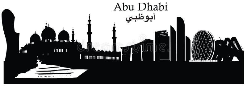 Abu Dhabi Cityscape Skyline. Vector illustration of Abu Dhabi, United Arab Emirates, in silhouette with famous landmarks