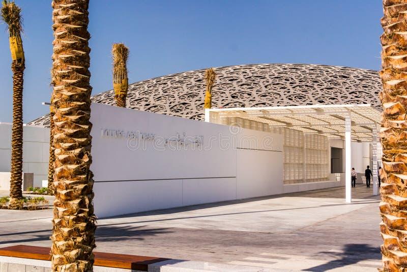 Abu Dhabi, de V.A.E 15 Nov. 2017: Louvremuseum in Abu Dhabi, de V.A.E stock afbeeldingen