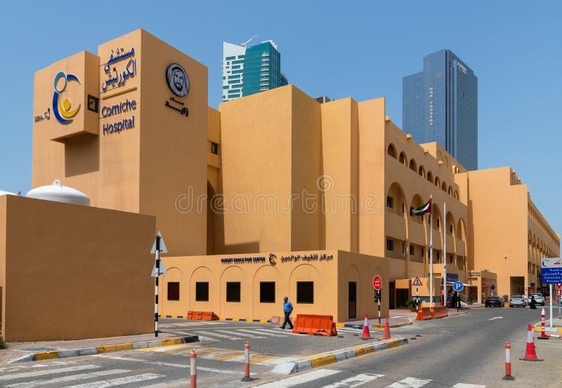 Abu Dhabi, EAU - 29 mars 2019 Vue extérieure d'hôpital de Corniche et de centre d'éducation de parent photographie stock