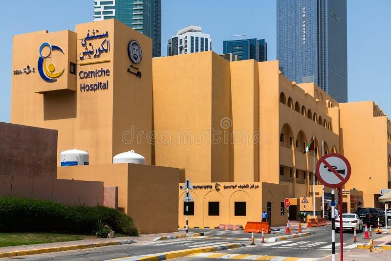 Abu Dhabi, EAU - 29 mars 2019 Vue ext?rieure d'h?pital de Corniche et de centre d'?ducation de parent photo stock