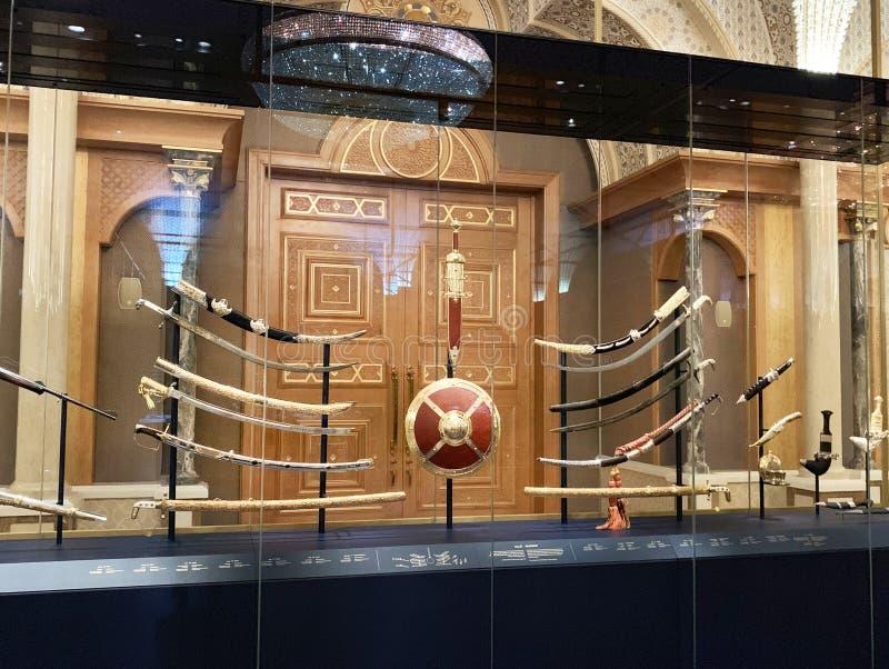 Abu Dhabi Förenade Arabemiraten, mars, 19, 2019 Hall av presidents- gåvor på slotten av nationer Qasr Al Watan i Abu Dhabi c arkivbild
