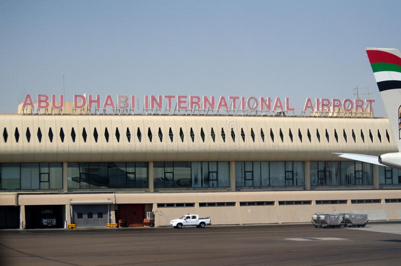Abu Dhabi International flygplats arkivbilder