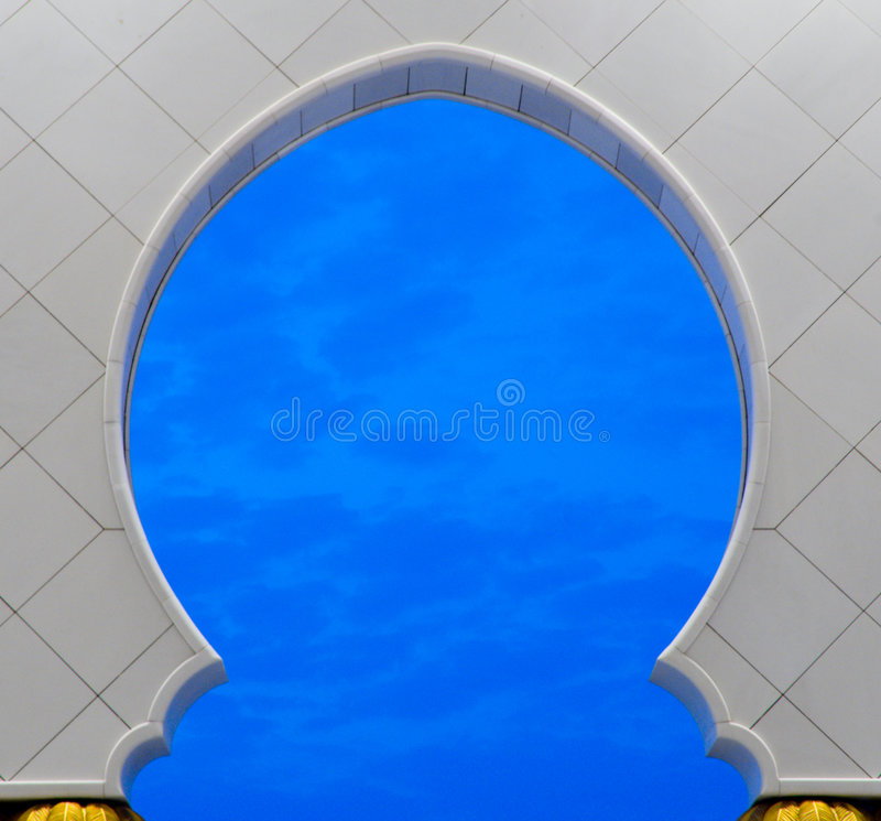 Abu Dhabi Islamic Architecture royalty free stock photos