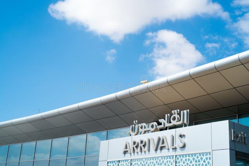 ABU DHABI - LUTY 13: Abu Dhabi lotnisko międzynarodowe Luty 13, 2016 w Abu Dhabi, Zjednoczone Emiraty Arabskie zdjęcie stock