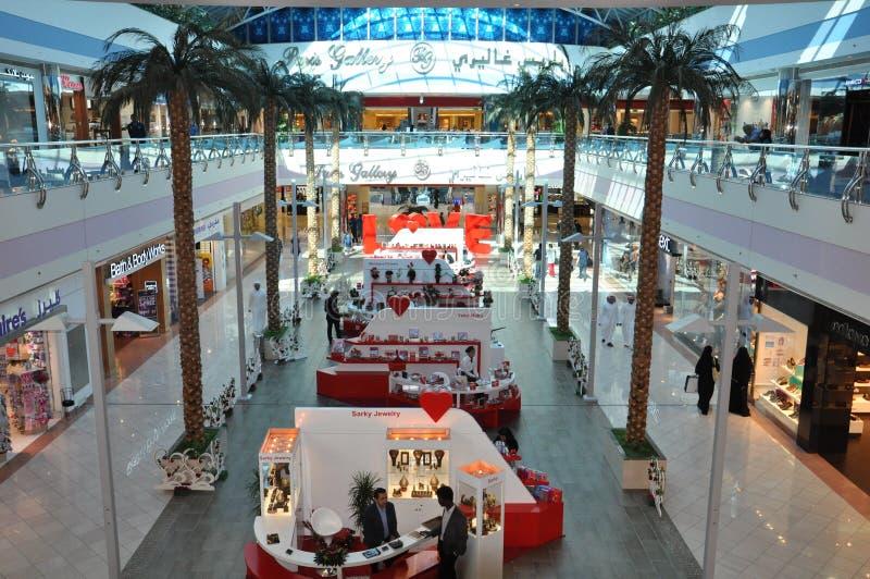 Abu Dhabi Marina Mall en los UAE imagen de archivo libre de regalías