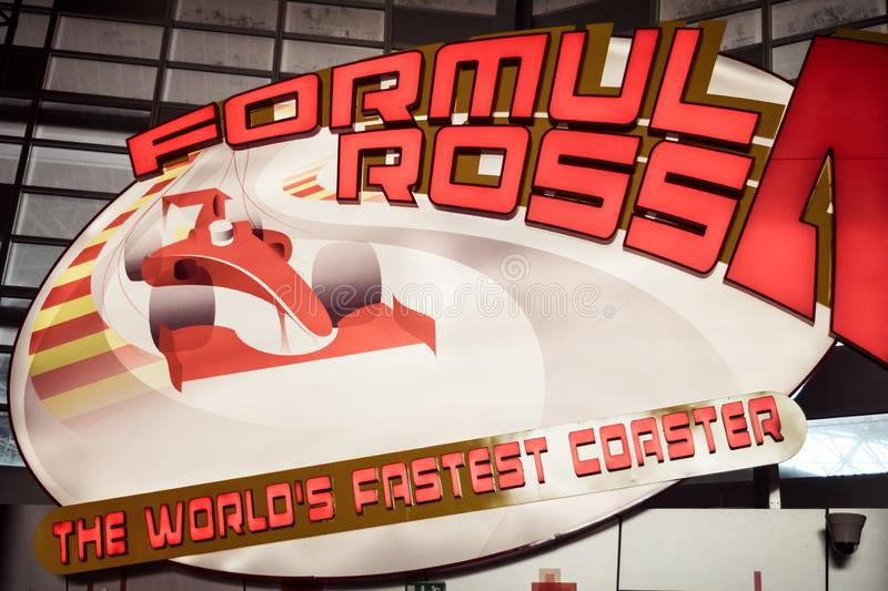 Entrance Gate of Formula Rossa, the fastest roller coaster in the world in Ferrari World amusement royalty free stock photo