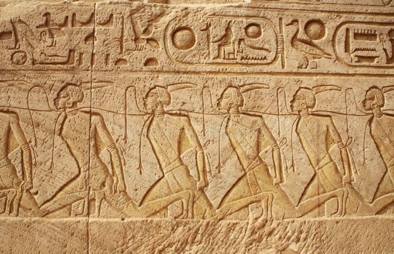 Abu Simbel στοκ φωτογραφία με δικαίωμα ελεύθερης χρήσης